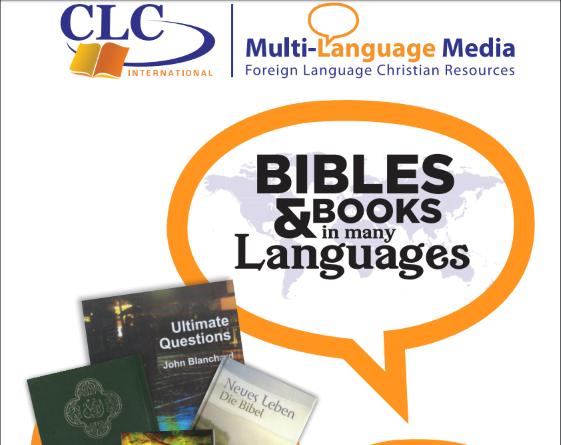 Multi-Language Media