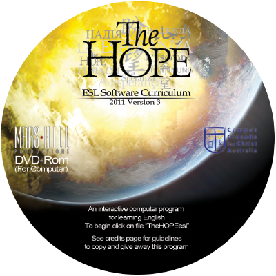 The Hope ESL